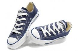 Как правильно постирать кеды Converse?