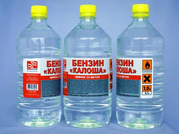 Бутылки с бензином