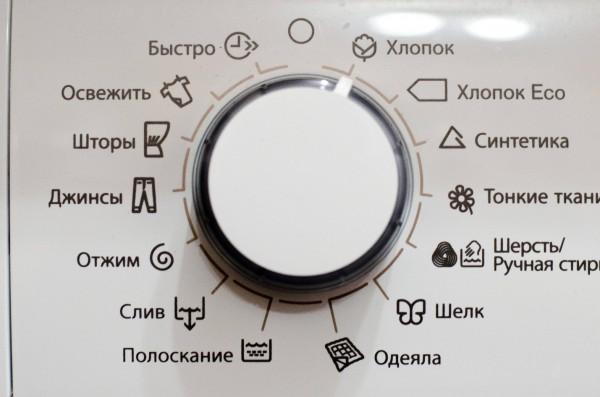 Регулятор режима работы стиральной машины