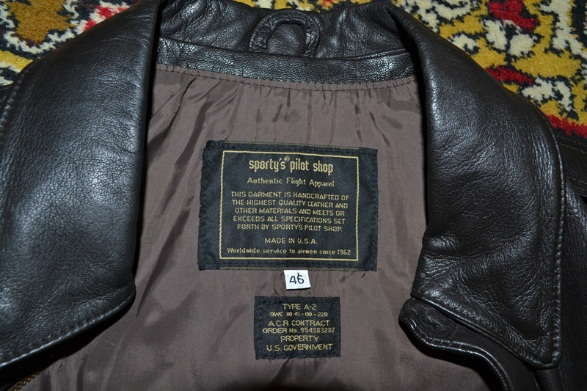 Обратная сторона куртки