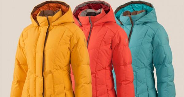Три разноцветные куртки
