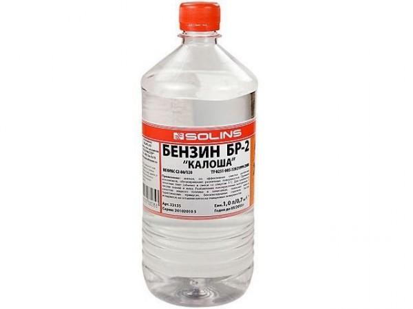 Бензин БР-2